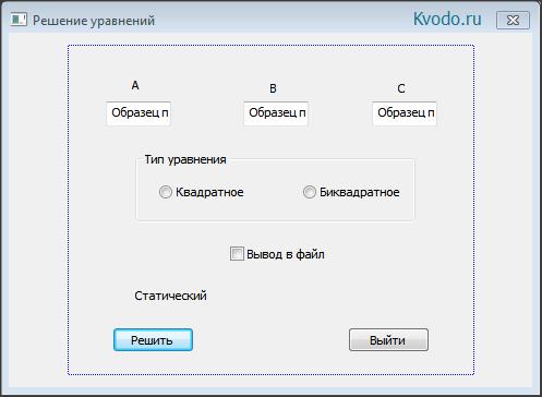 Class MFC - Kvodo.ru