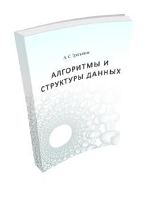 My Cover Design