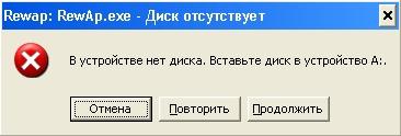 Ошибки открытия файлов Delphi