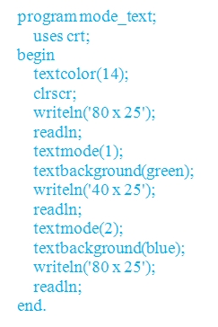 Текстовый режим работы с графикой Turbo Pascal